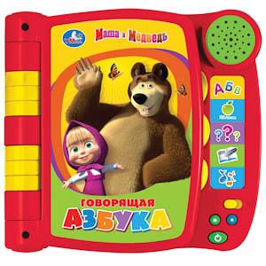 Умка Говорящая азбука - Маша и медведь