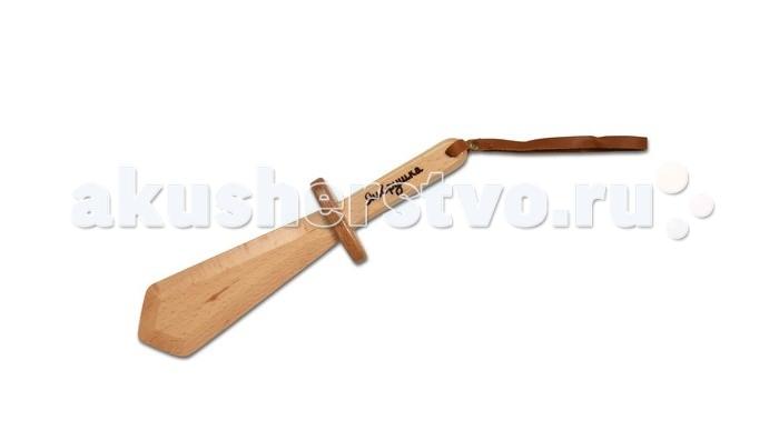 Игрушечное оружие ЯиГрушка Игрушечный Меч маленький из бука игрушечное оружие яигрушка игрушечный деревянный кинжал