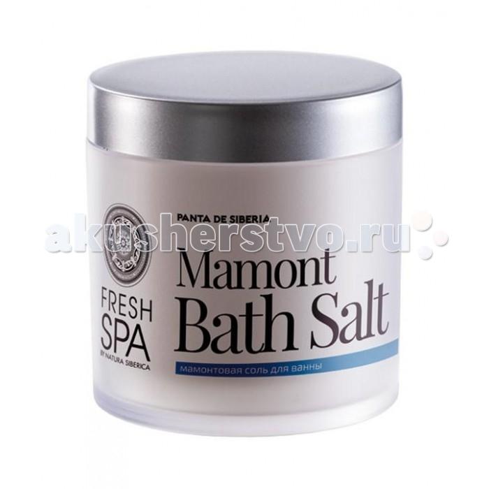 Natura Siberica Соль для ванны Мамонтовая Panta De Siberia 400 мл