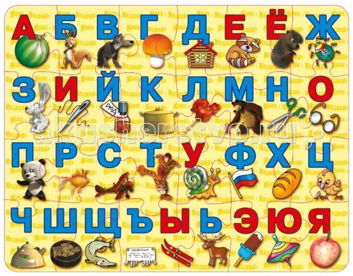 Пазлы Десятое королевство Пазл мягкий Азбука Маша и Медведь (24 элемента) игра десятое королевство маша и медведь 01616