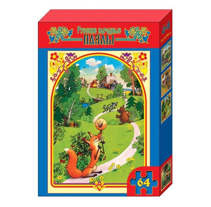 Пазлы Десятое королевство Пазл Колобок (64 элемента) кукольный театр на столе десятое королевство колобок