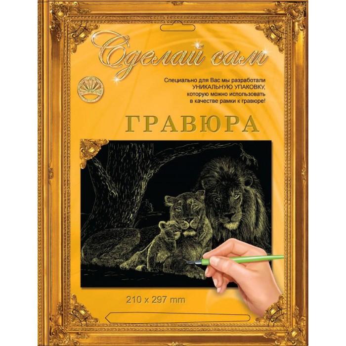 Наборы для творчества Лапландия Гравюра Сделай сам Львы золото А4