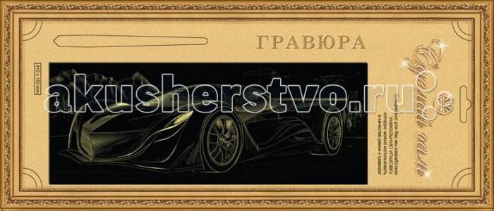 Лапландия Гравюра Сделай сам Мазда панорама золото авто в беларуси мазда 323