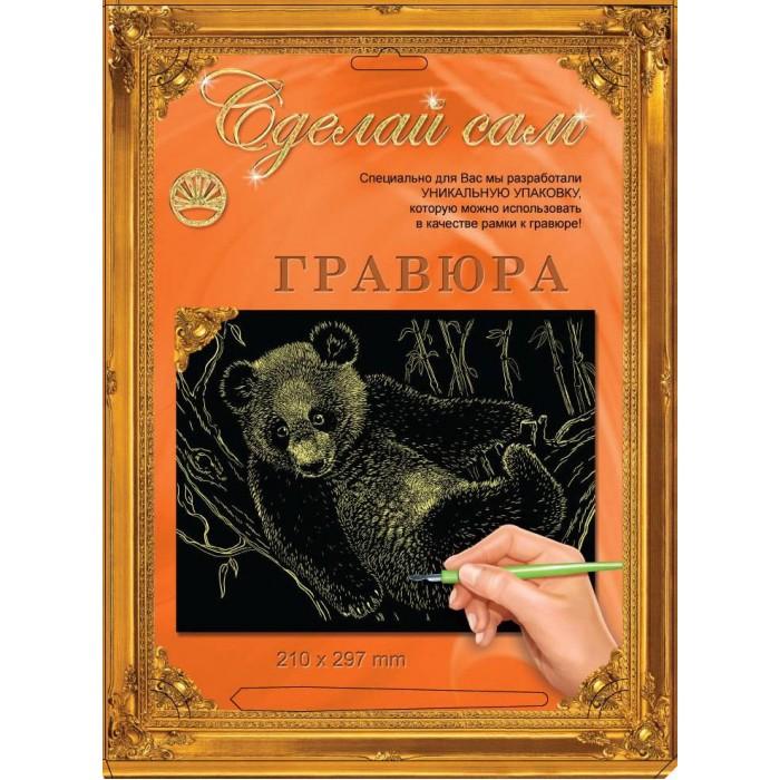 Наборы для творчества Лапландия Гравюра Сделай сам Панда золото А4