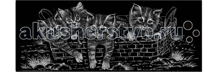 Наборы для творчества Лапландия Гравюра Сделай сам панорама Котята в корзинке наборы для творчества лапландия гравюра сделай сам котята золото а4
