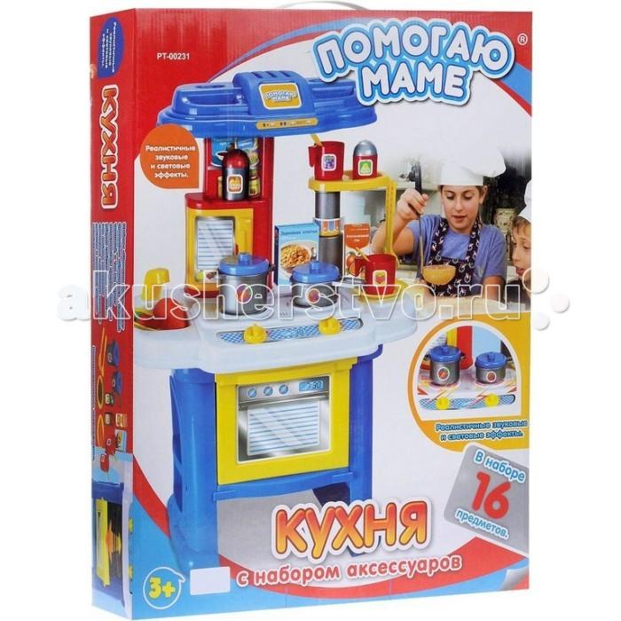 Ролевые игры ABtoys Помогаю Маме Кухня в наборе с аксессуарами со световыми и звуковыми эффектами 16 предметов