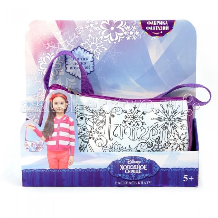 Заготовки под роспись Disney Набор для раскрашивания клатча Холодное сердце disney гирлянда детская вымпел с днем рождения холодное сердце