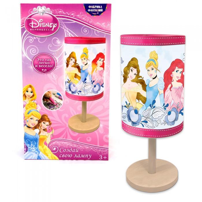 Наборы для творчества Disney Создай свою лампу Принцессы наборы для творчества disney набор для творчества принцессы