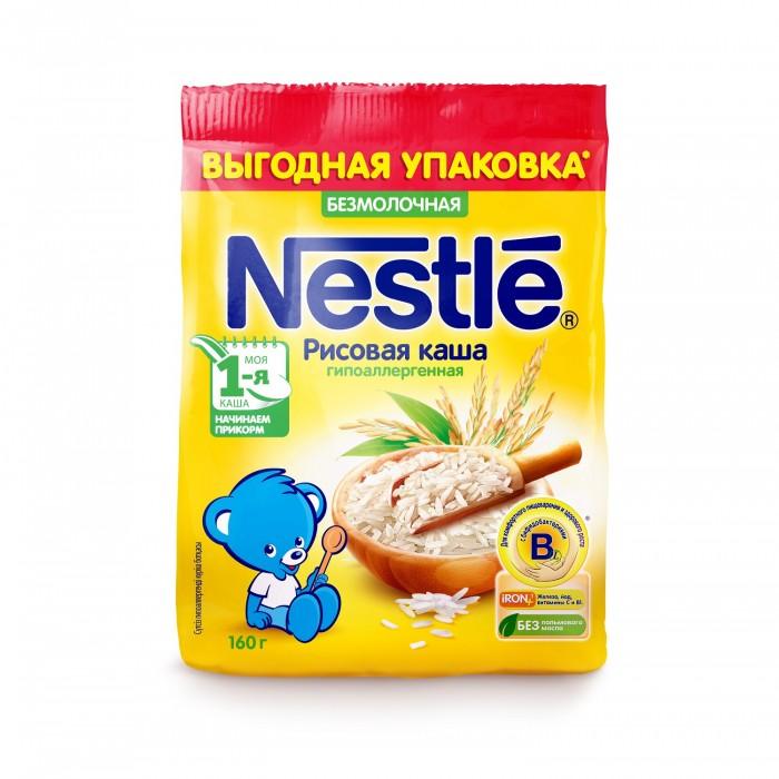 Каши Nestle Безмолочная рисовая каша с 4 мес. 160 г джи облако hygienix слой бумаги 160 г кучи тактильный 4 10 туалета пакет нового обновления