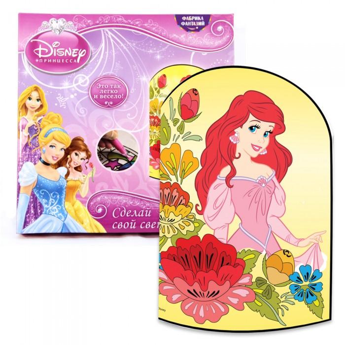 Наборы для творчества Disney Сделай свой светильник Русалочка наборы для вышивания сделай своими руками набор для творчества дельфин