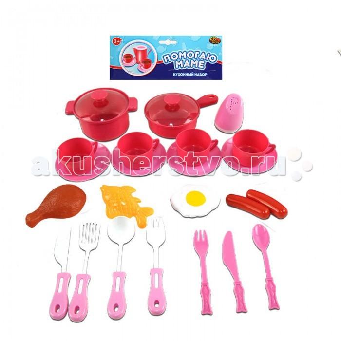 Ролевые игры ABtoys Помогаю Маме Набор посуды для кухни 23 предмета abtoys игрушка помогаю маме набор кухонный с продуктами 15 предмета pt 00195