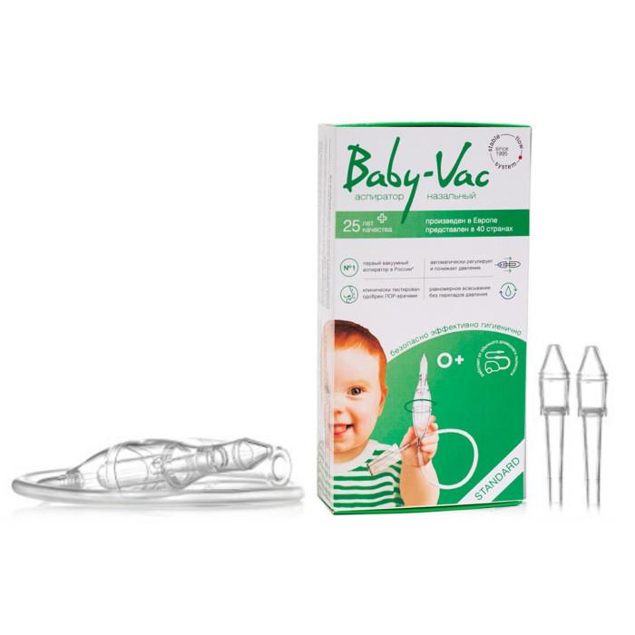 Гигиена и здоровье , Уход за малышом Baby-Vac Аспиратор назальный детский 19204 арт: 216591 -  Уход за малышом