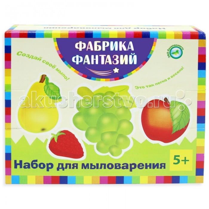 Наборы для творчества Фабрика фантазий Набор для мыловарения Фруктовый сад набор для изготовления мыла фруктовый набор