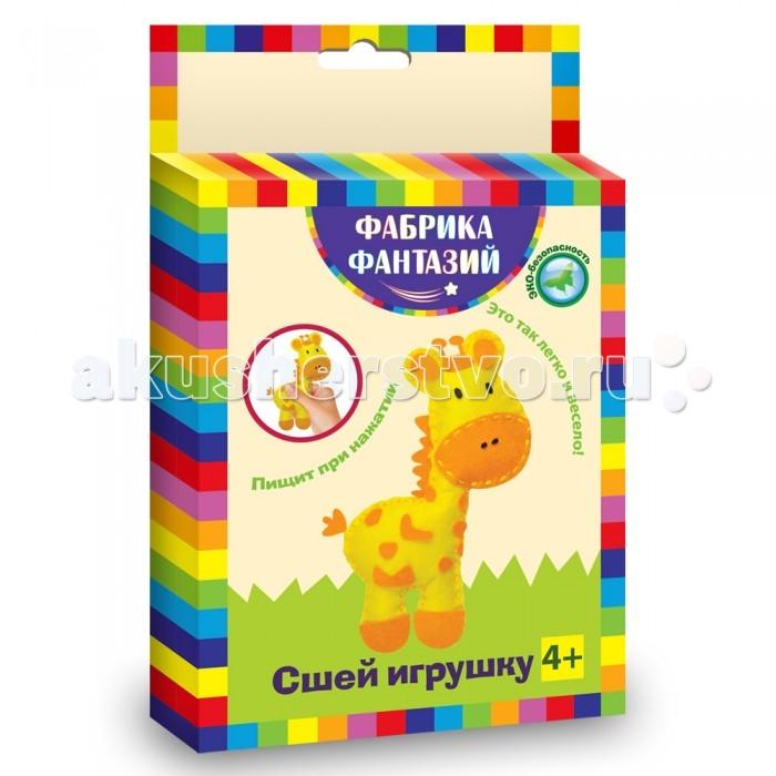 Наборы для творчества Фабрика фантазий Сшей игрушку Жираф с пищалкой