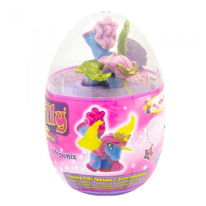 Игровые наборы Filly Игровой набор лошадки Звезды в яйце Phoenix игровой набор filly звезды звездный набор 6 предметов m770041 3850