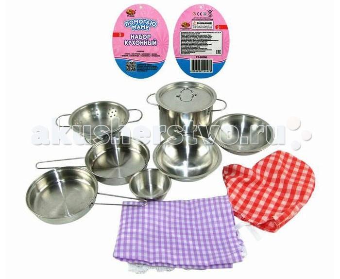 Ролевые игры ABtoys Помогаю Маме Набор посуды металлической для кухни 11 предметов в пакете