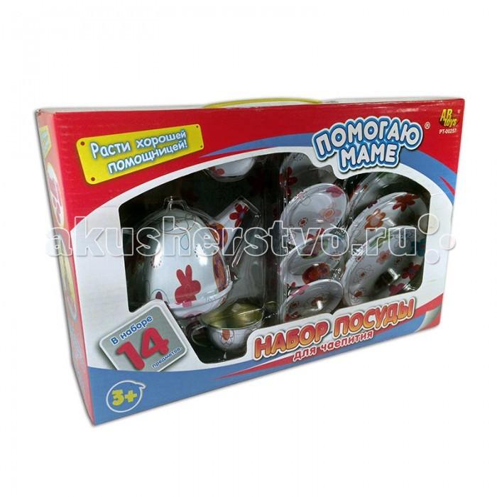 Ролевые игры ABtoys Помогаю Маме Набор посуды металлической для чаепития 14 предметов в коробке игровой набор abtoys помогаю маме с посудой и продуктами 8 пр