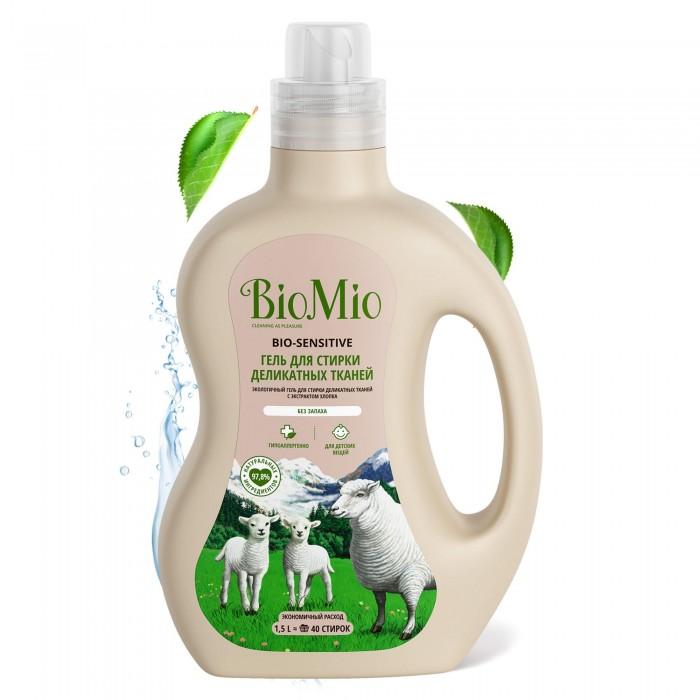 Детские моющие средства BioMio Bio-Sensitive Экологичное средство для стирки деликатных тканей без запаха 1.5 л детские моющие средства biomio bio color экологичный стиральный порошок для цветного белья без запаха 1500 г