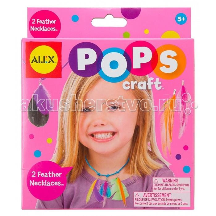 Наборы для создания украшений Alex Набор POPS CRAFT Ожерелья с цветными перышками