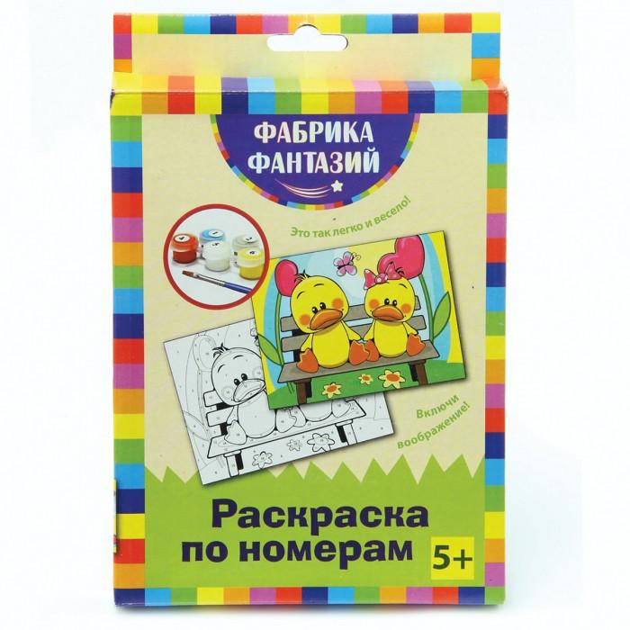 Раскраски Фабрика фантазий По номерам Утята