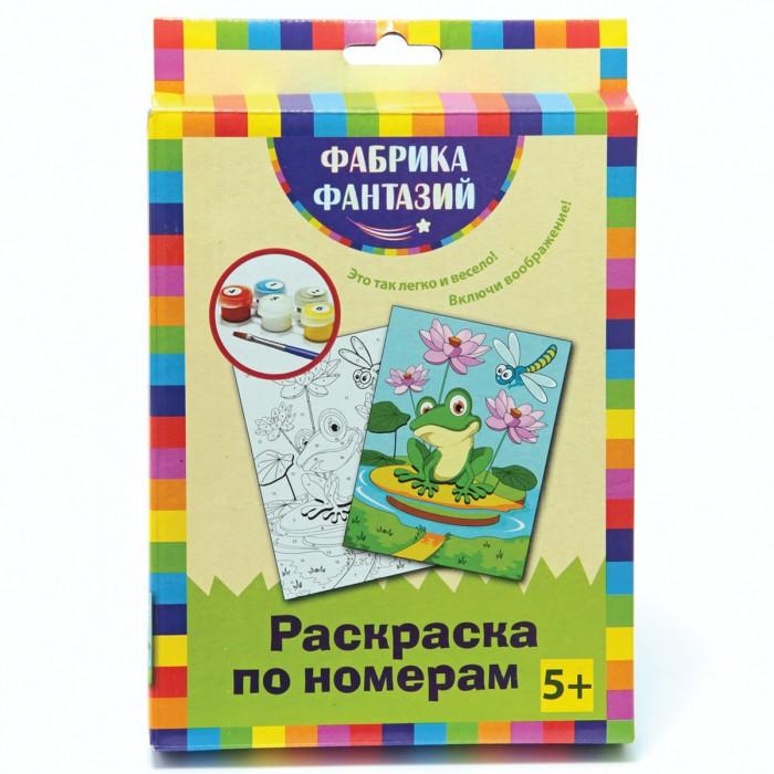 Раскраски Фабрика фантазий По номерам Летний день