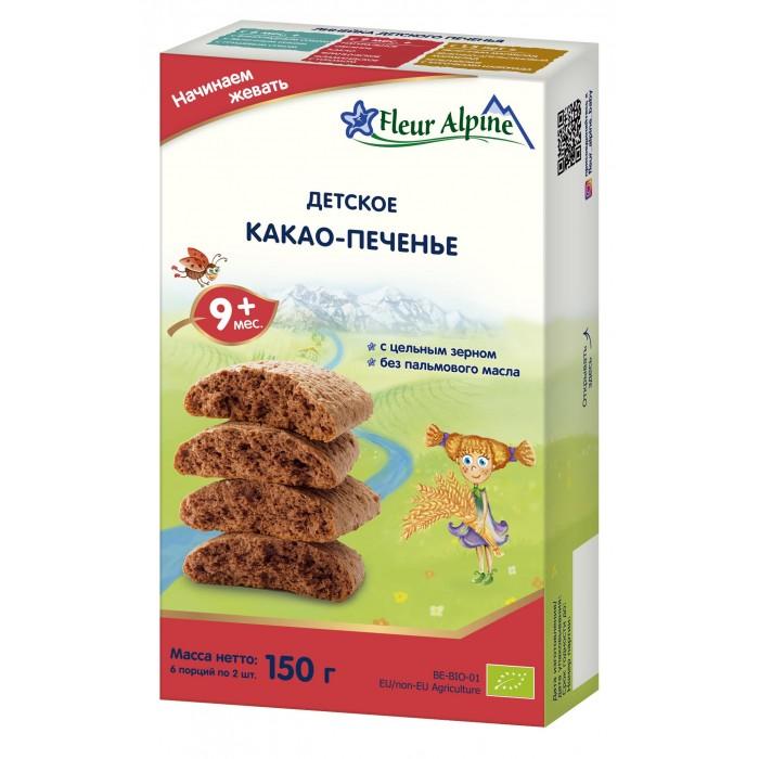 Печенье Fleur Alpine Печенье детское Органик Какао с 9 мес. 150 г fleur alpine масло детское оливковое органик с 6 мес