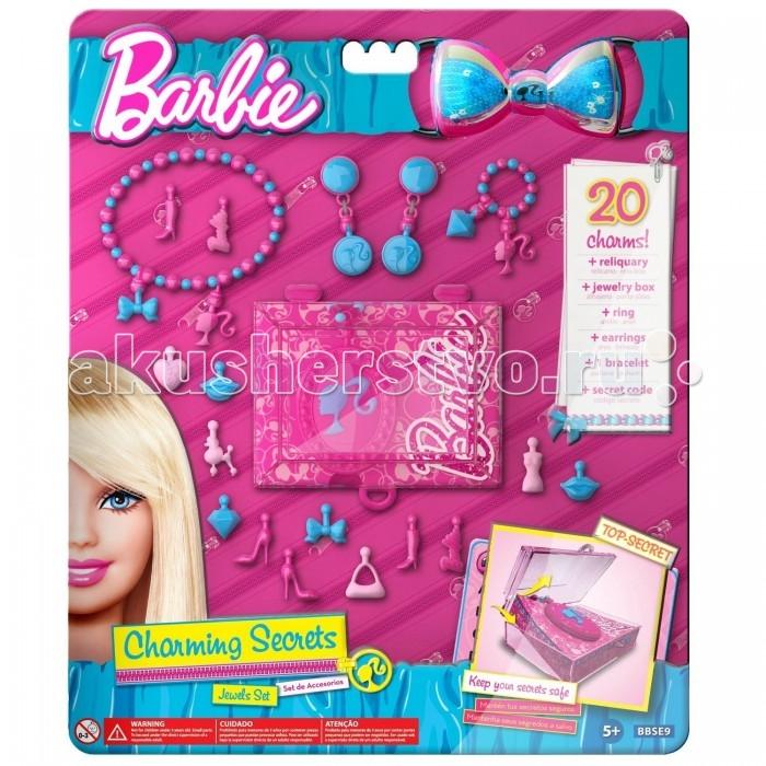 Barbie Создай свое украшение Charming Secrets
