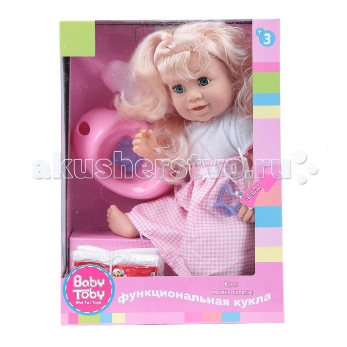 Куклы и одежда для кукол Wei Tai Toys Кукла с аксессуарами 35 см wtt6407 кукла весна 35 см