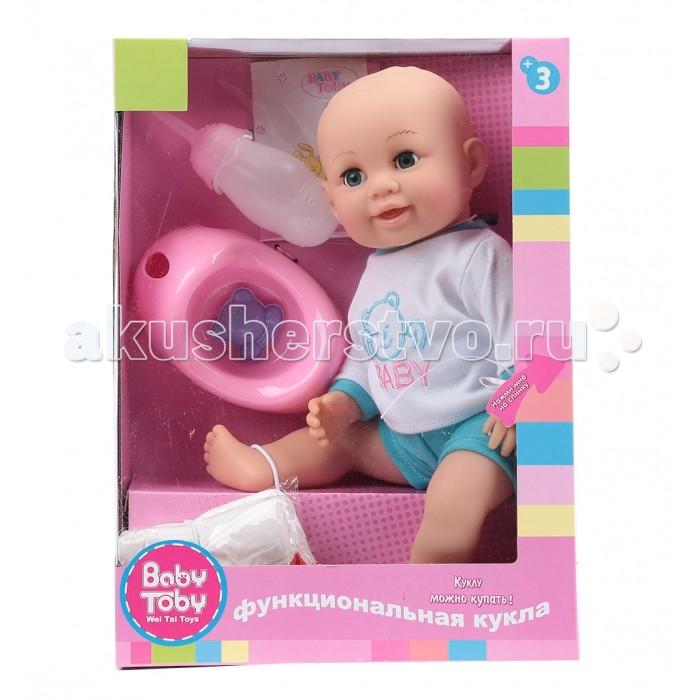 Куклы и одежда для кукол Wei Tai Toys Кукла с аксессуарами 35 см wtt6382 кукла весна 35 см