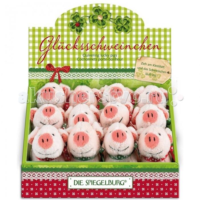Мягкая игрушка Spiegelburg Счастливый поросенок Glucksbringer 4496