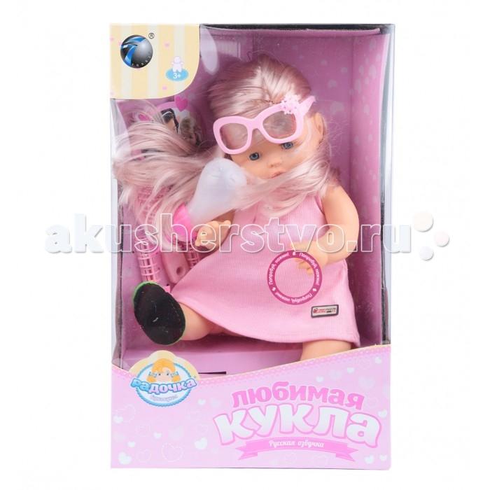 Куклы и одежда для кукол Tongde Пупс с аксессуарами 39 см  пупс tongde в72260 танцующий малыш