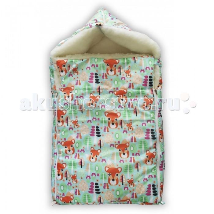 Зимний конверт LovelyCare на овчине в коляску-санки Лисята