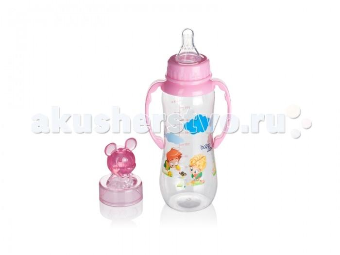 Бутылочки Babyland для кормления 240 мл 243 бутылочки babyland для кормления 150 мл 321