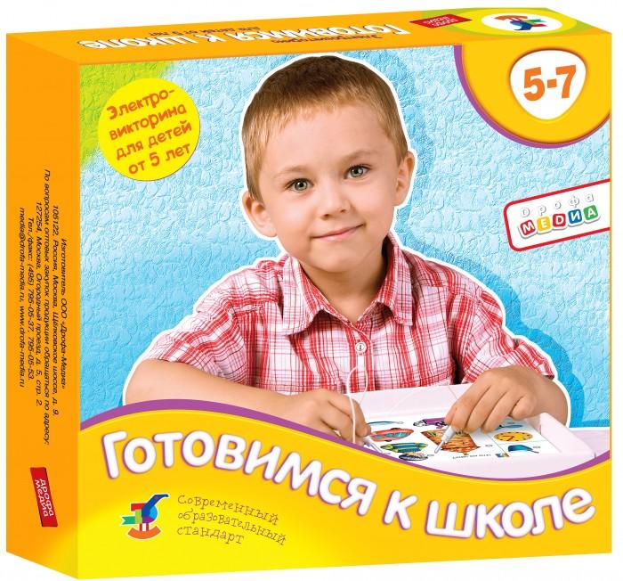 Настольные игры Дрофа Электровикторина Готовимся к школе