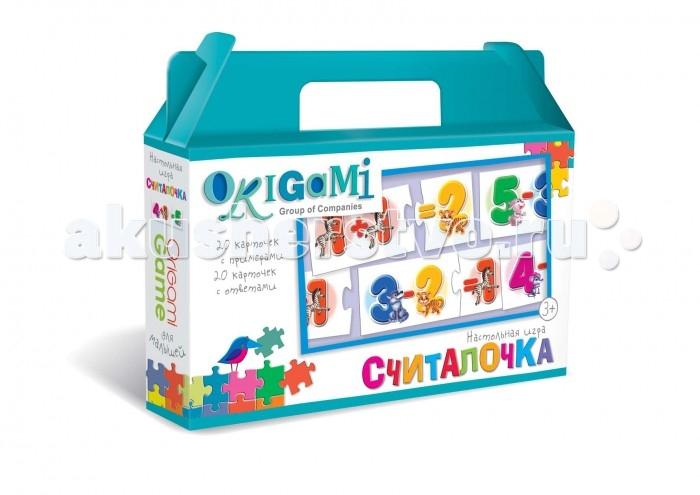 Настольные игры Origami Настольная игра Считалочка origami peppa pig настольная игра прятки