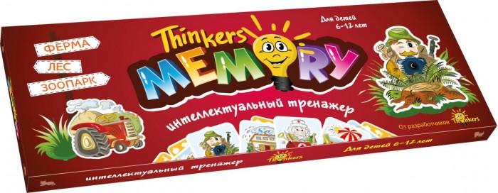 Развивающие игрушки Thinkers Memory 6-12 лет webmoney карточки в туле