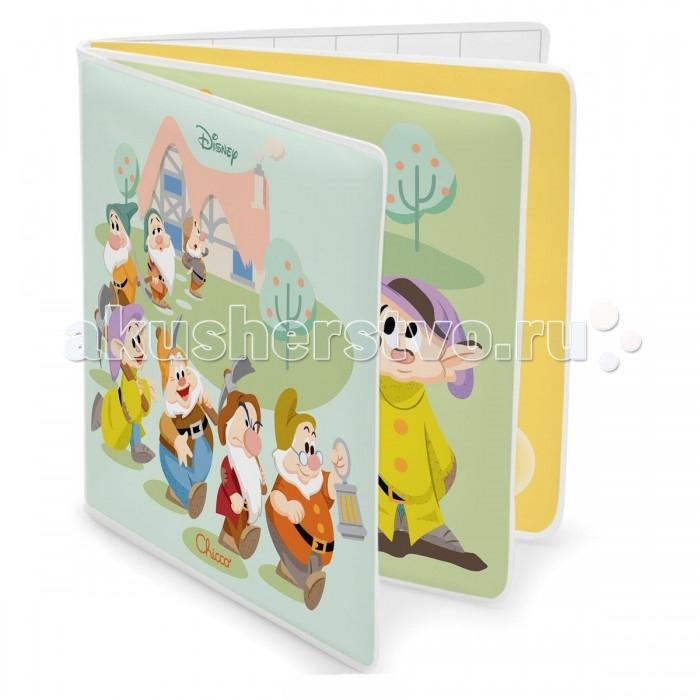 Chicco Книжка-игрушка для ванной 7 гномов