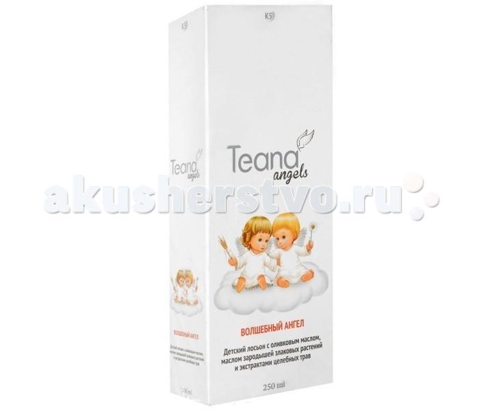 Косметика для новорожденных Teana Angels Детский лосьон с оливковым маслом, маслом зародышей злаковых растений, 250 мл biolane детский очищающий крем линимент с оливковым маслом 350 мл