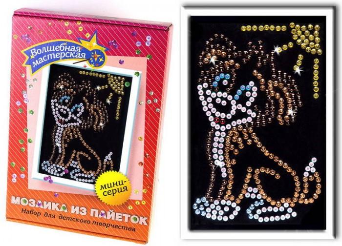 Наборы для творчества Волшебная мастерская Мозаика из пайеток Щенок костюм из мультфильма труп невесты