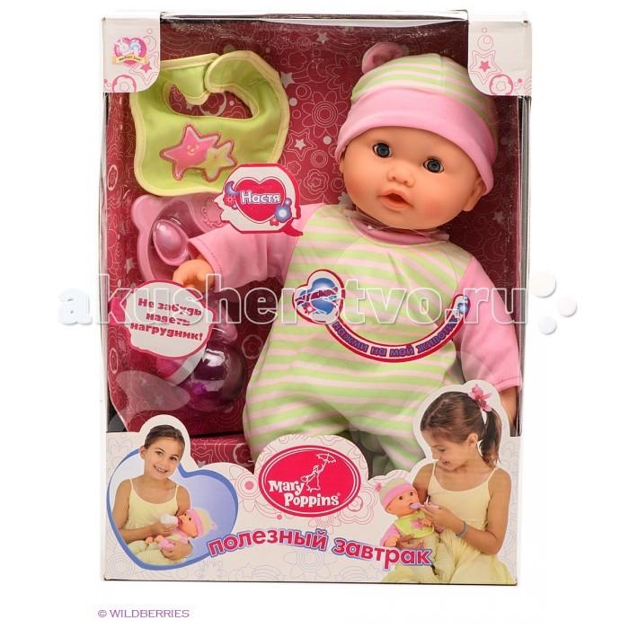 Куклы и одежда для кукол Mary Poppins Покорми меня, мамочка игрушка mary poppins вика покорми меня 451101