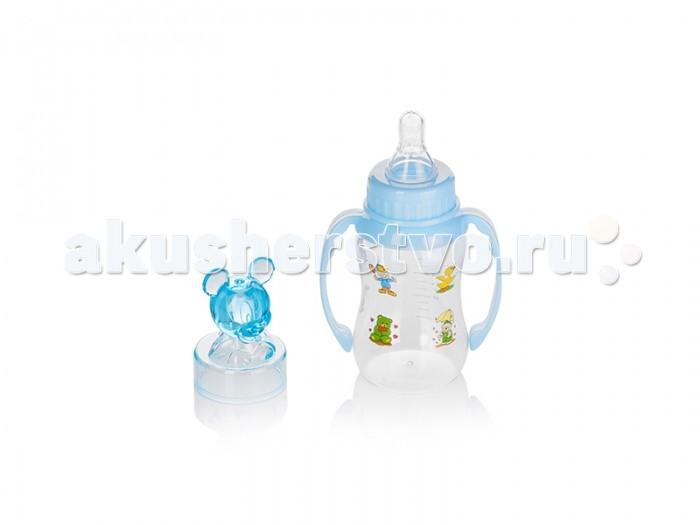 Бутылочки Babyland для кормления 150 мл 319 бутылочки для кормления