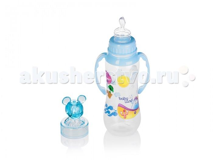 Бутылочки Babyland для кормления 150 мл 321 бутылочки babyland для кормления 150 мл 321