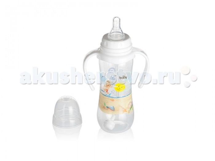 Бутылочки Babyland антиколик 240 мл бутылочки babyland для кормления 150 мл 321