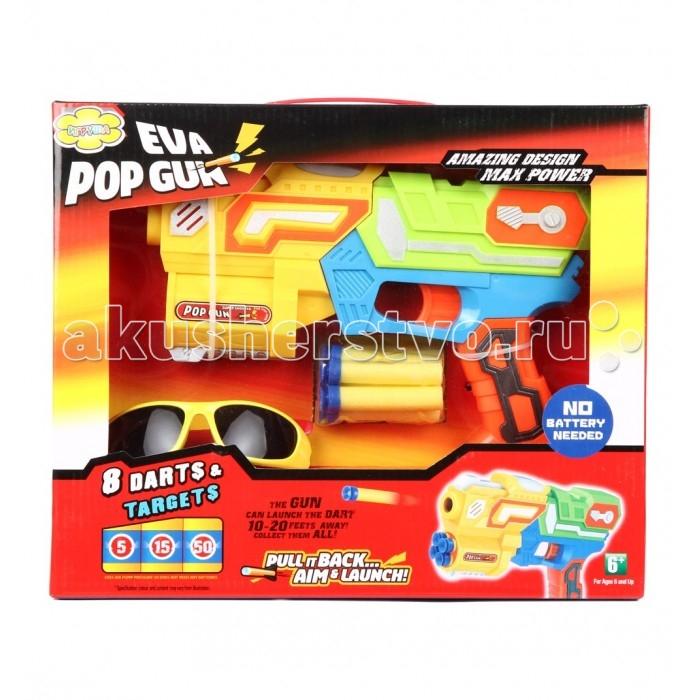 Игрушечное оружие Игруша Игровой набор Бластер I-CB999520 игровые наборы игруша набор игровой для дев