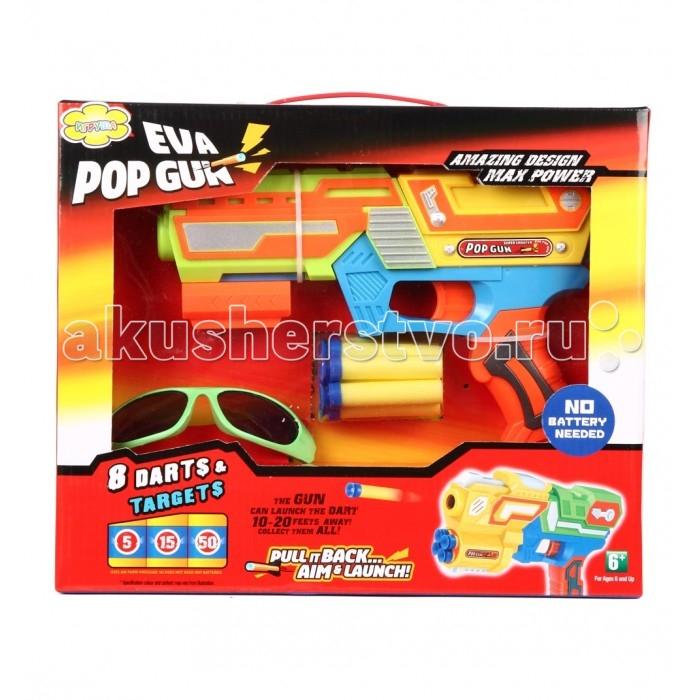 Игрушечное оружие Игруша Игровой набор Бластер I-CB999518 игровые наборы игруша набор игровой для дев