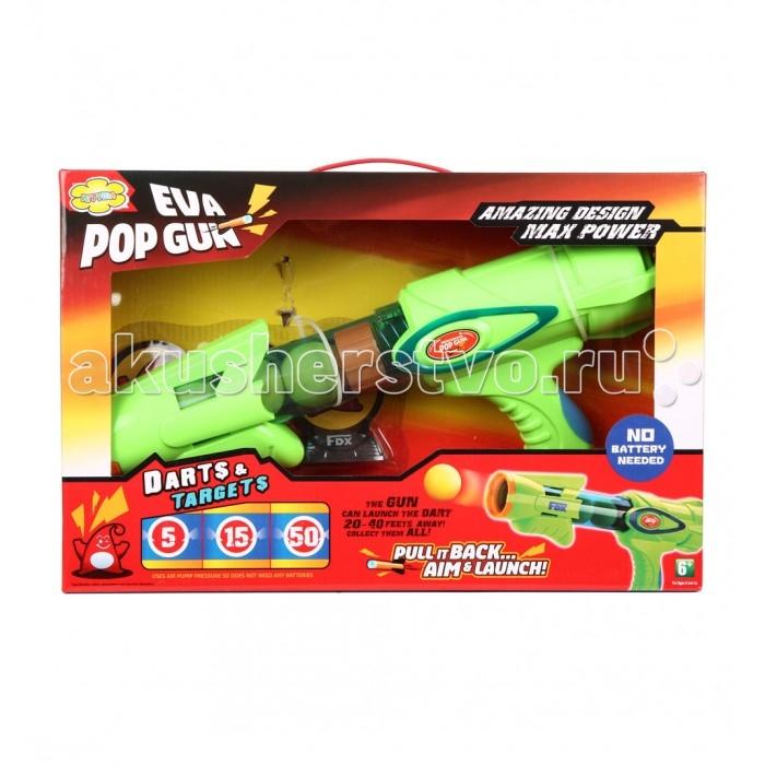 Игрушечное оружие Игруша Игровой набор Бластер I-CB999715 игровые наборы игруша набор игровой для дев