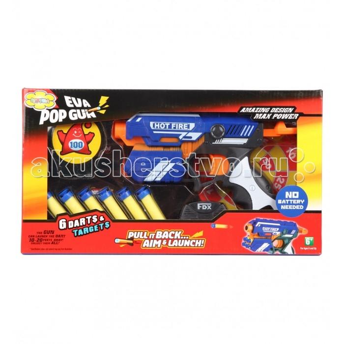 Игрушечное оружие Игруша Игровой набор Бластер I-CB999522