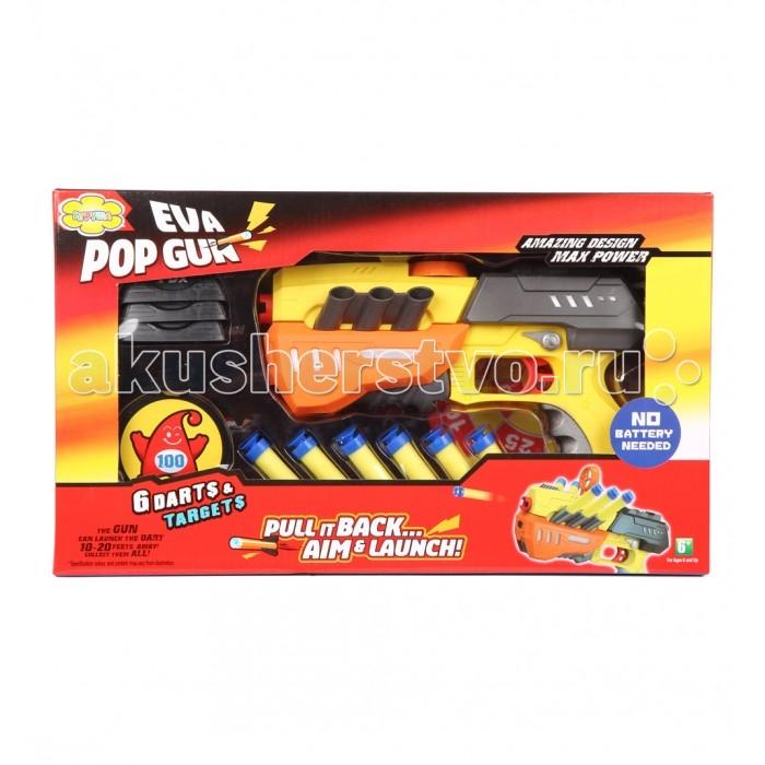 Игрушечное оружие Игруша Игровой набор Бластер I-CB999527 игровые наборы игруша набор игровой для дев