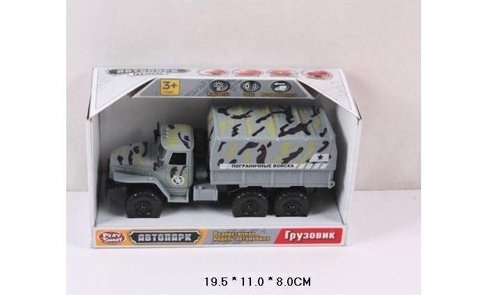 Машины Play Smart Автопарк инерционная машина грузовик Р41436 play smart машина автопарк пожарная служба 9557 а