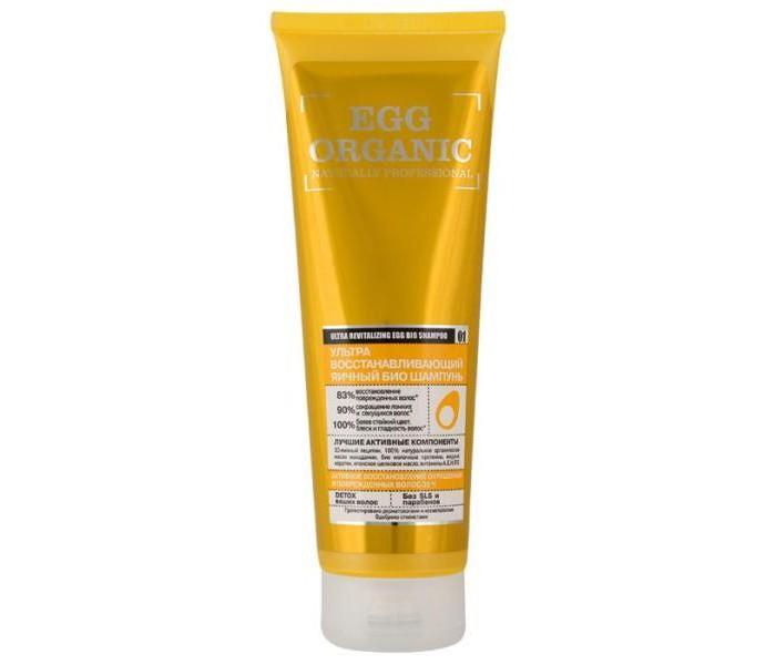 Косметика для мамы Organic shop Шампунь био organic яичный 250 мл морковный био шампунь для волос organic shop